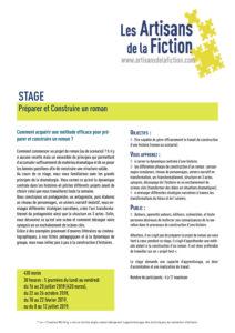 dc4a37f41fd ATELIER D ÉCRITURE LYON – Les Artisans de la fiction – Formations ...